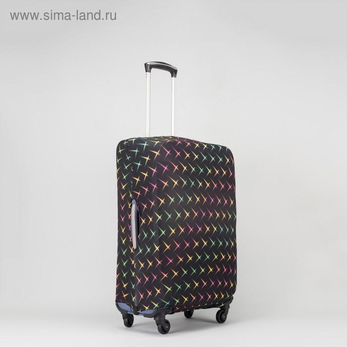 """Чехол для чемодана Блики, 20"""", 36*24*49см, черный/цветной"""