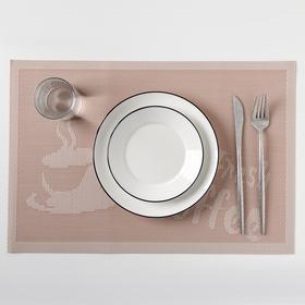 Салфетка кухонная 45×30 см Fresh coffee, цвет бежевый