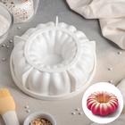 Форма для муссовых десертов и выпечки 19×5,5 см «Немецкий кекс», внутренний d=17 см, цвет белый
