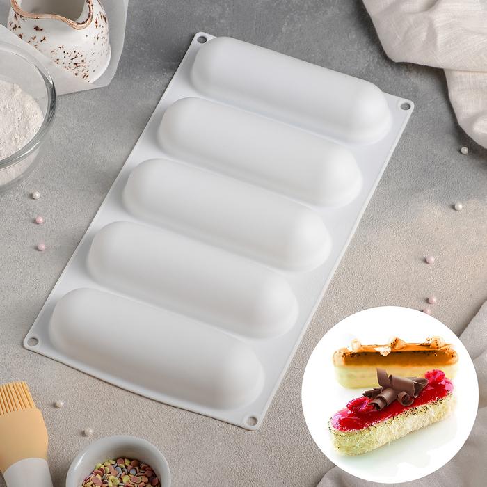 Форма для муссовых десертов и выпечки Доляна «Эклер», 30×17 см, 5 ячеек (14,5×4 см), цвет белый