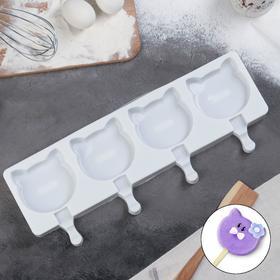 Форма кондитерская для леденцов и мороженого «Коты», 39×15 см, 4 ячейки, цвет белый