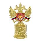 """Кубок с российской символикой """"За службу родине"""""""