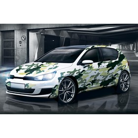 Набор наклеек на кузов автомобиля «Зелёная текстура», 4 шт