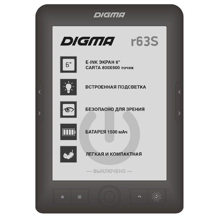 "Электронная книга Digma R63S, 6"", 800x600, 600 MГц, 4 Гб, microSDHC, темно-серая"