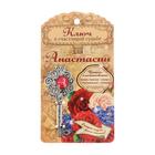 """Именной сувенирный ключ """"Анастасия"""""""