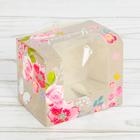 Коробочка для капкейка «Улыбнись!», 10 × 8 × 7 см