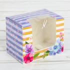 Коробочка для капкейка «Сладкий момент», 10 × 8 × 7 см