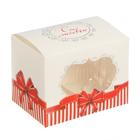 Коробочка для капкейка «С Любовью», 7 × 9 × 7.5 см