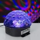 Световой прибор Хрустальный шар, диаметр 17,5 см, с музыкой, Bluetooth, V220 УЦЕНКА