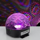 УЦЕНКА   Световой прибор Радужный шар, диаметр 17 см, с музыкой V220