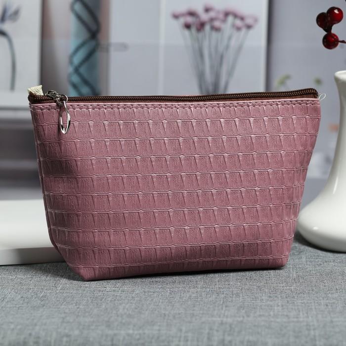 Косметичка простая, отдел на молнии, цвет розовый