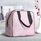 Косметичка-сумочка Пастель, 22*15,5*20,5, отд на молнии, ручки, розовый