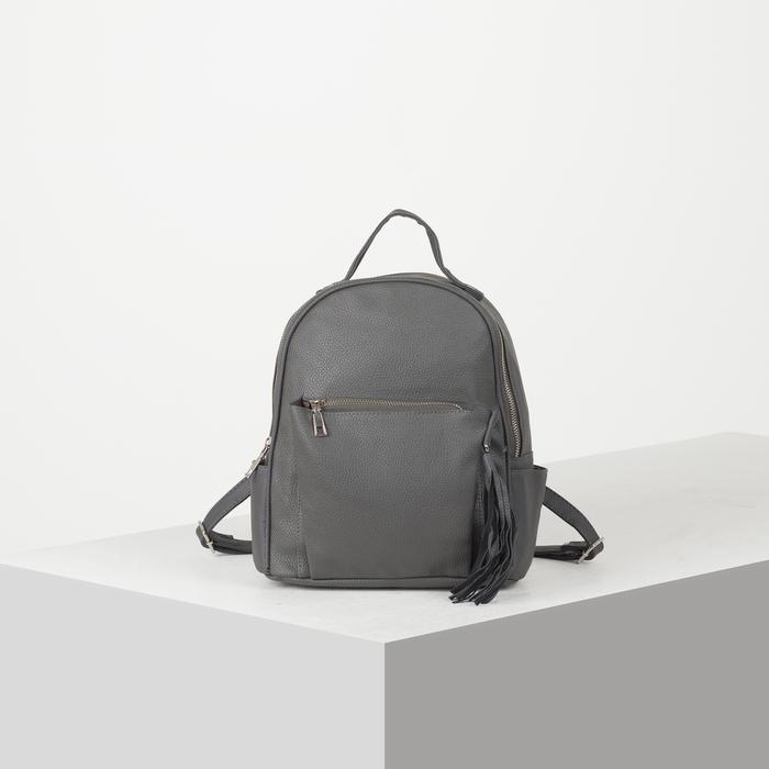 Рюкзак молодёжный, отдел на молнии, 2 наружных кармана, 2 боковых кармана, цвет серый