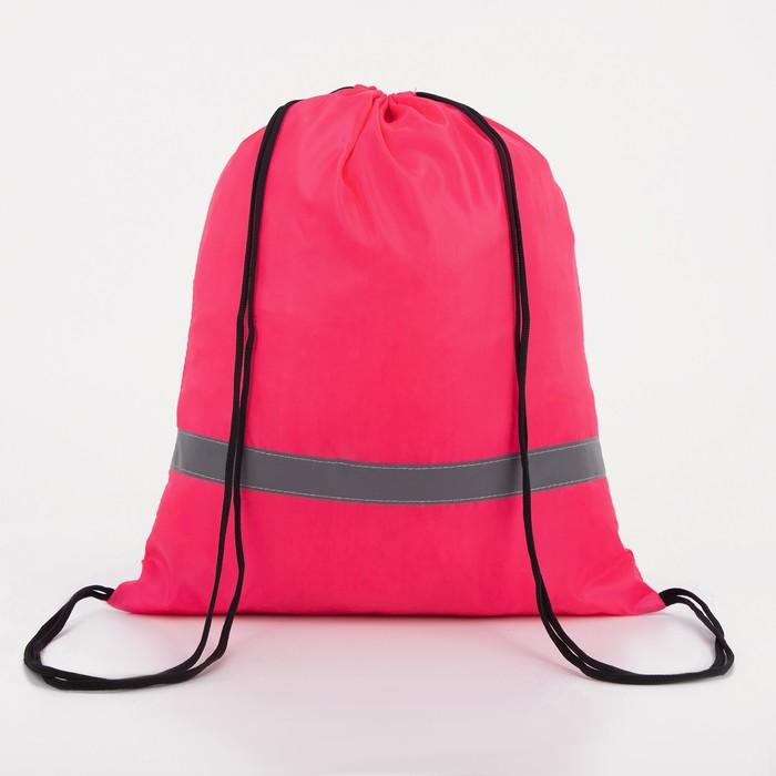 Сумка для обуви на шнурке, 1 отдел, светоотражающая полоса, цвет розовый