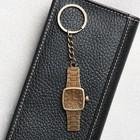 """Keychain """"Watch"""" 14 cm"""