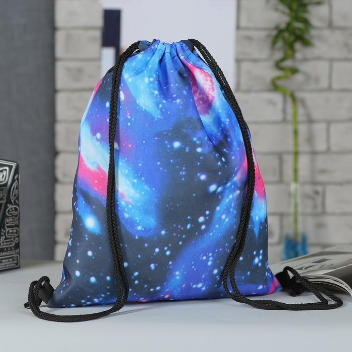 Мешок для обуви Космос, отдел на шнурке, цвет сине-фиолетовый