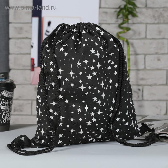 Мешок для обуви Звезды, 32*1*42см, отдел на шнурке, черный