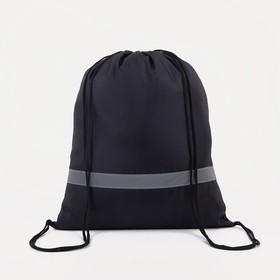 Shoe bag, drawstring, reflective strip, black