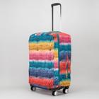 """Чехол для чемодана, 24"""", с расширением по периметру, цвет разноцветный"""
