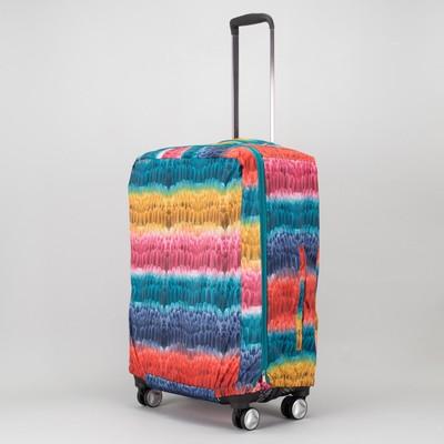 Чехол для чемодана, расширение по периметру, разноцветный