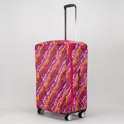 Чехол для чемодана, расширение по периметру, цвет розовый/разноцветный