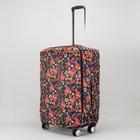 Чехол для чемодана, расширение по периметру, цвет чёрный/разноцветный