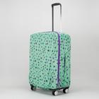 Чехол для чемодана, расширение по периметру, цвет салатовый