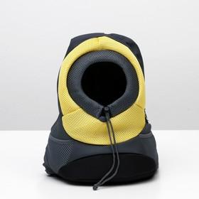 Рюкзак для переноски животных с креплением на талию, 31 х 15 х 39 см, желтый