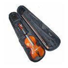 Скрипка Prado TV 1/8 P