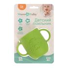 Кружка детская 320 мл, силиконовая с двумя ручками, цвет зелёный - фото 105460920