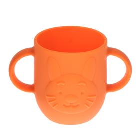 Кружка детская 320 мл, силиконовая с двумя ручками, цвет оранжевый