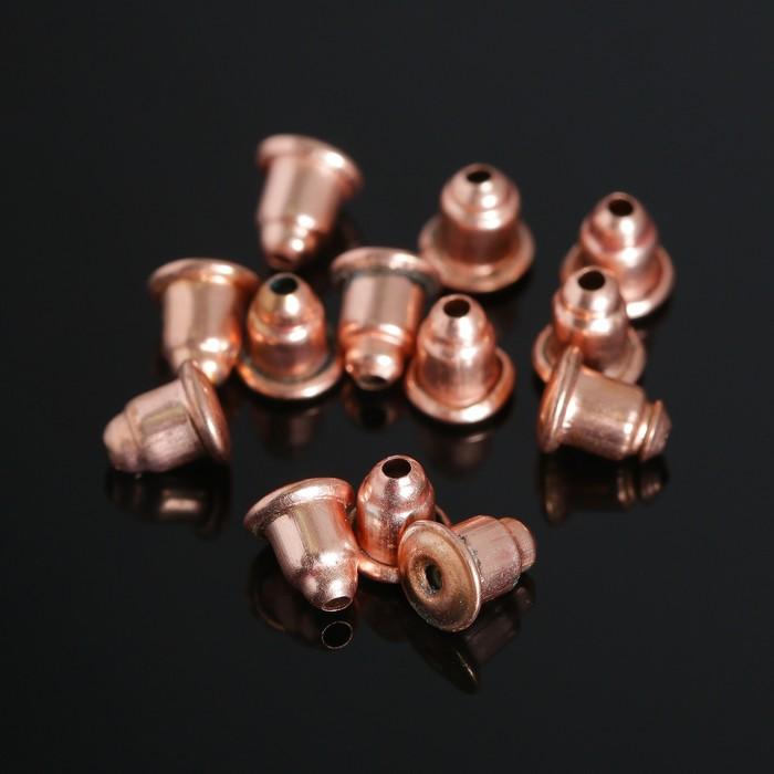 Заглушки для швенз и пусет (набор 10 пар), цвет меди