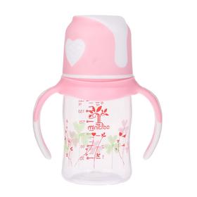 Бутылочка для кормления с ручками, 180 мл, от 3 мес., цвет розовый