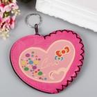 "Key chain purse leatherette ""Heart love"" pink 10x12 cm"