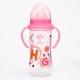 Бутылочка для кормления с ручками, 300 мл, от 6 мес., цвет розовый