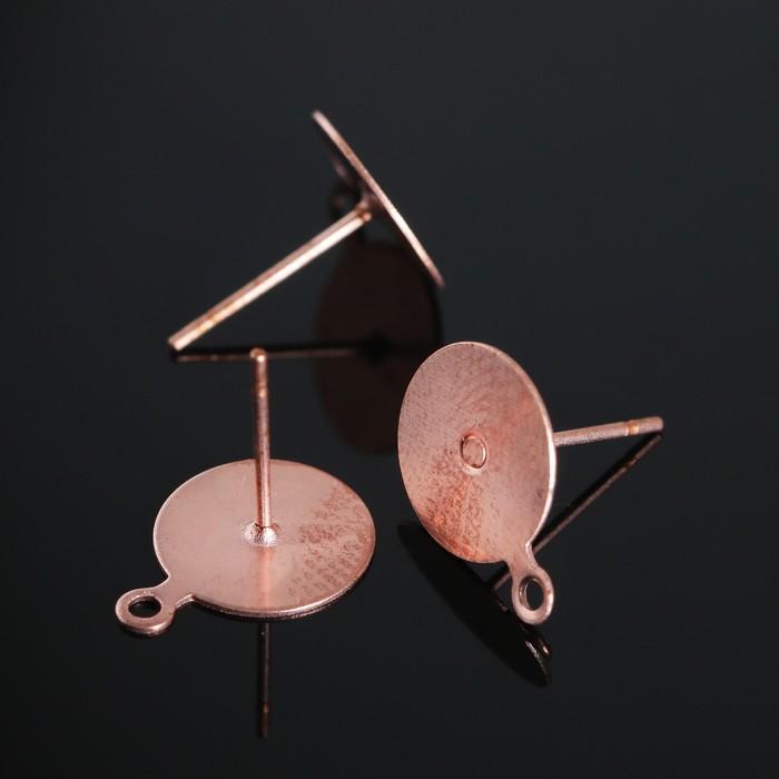 Основа для пуссет с петелькой, площадка 10мм (набор 20шт) СМ-1111, цвет меди