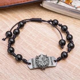Браслет мужской 'Воин' прямоугольник с тигром, цвет чёрный в чернёном серебре Ош