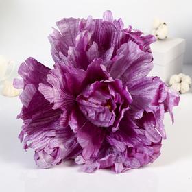 """Цветы для фотосессий """"Пион"""", сиреневые"""