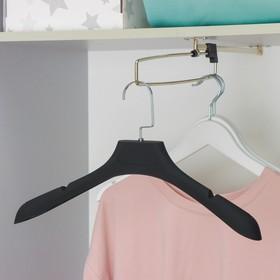 Вешалка-плечики для одежды, размер 40-42, покрытие soft-touch, цвет чёрный
