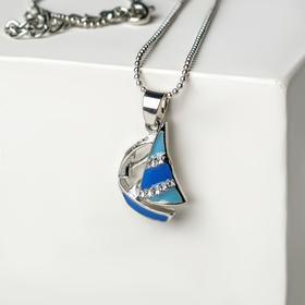 """Pendant """"Sail"""", color blue silver, 40 cm"""
