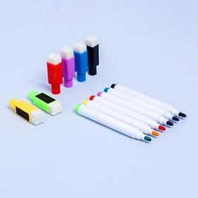 Маркер цветной на водной основе, с магнитом, набор 6 шт.