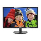 """Монитор Philips 20.7"""" 216V6LSB2 (10/62) TN LED 5ms 16:9 600:1 200cd 1920x1080 D-Sub FHD"""