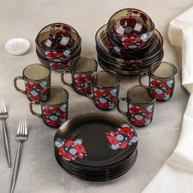 Набор столовый «Маки», 24 предмета