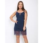 Сорочка женская 132 цвет синий, р-р 50 вискоза