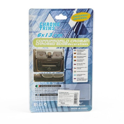Хромированная накладка в дефлектор 13 см, набор 6 шт