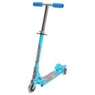Самокат детский GRAFFITI Direct, цвет голубой