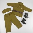 "Военная форма ""Солдатик"",  9-12 месяцев, рост 85 см"