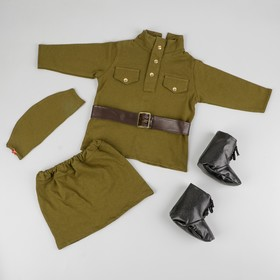 Военная форма для девочки «Солдаточка», 9-12 месяцев, рост 85 см