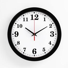 Часы настенные круглые 'Классика', чёрный обод, 28х28 см Ош