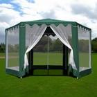 Садовый шатер AFM-1048H Green